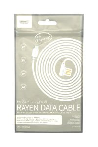 USB Data Cable REMAX RC-075a Type-C USB (2.1A) beli 1m
