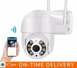 PTZ ip WiFi kamera 2.0MegaPixel 1080p Full HD