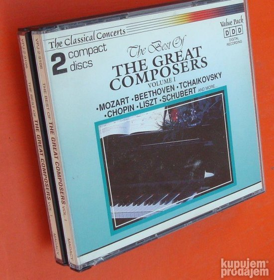 The best of the great composers voluma 1