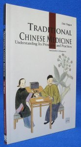 Traditional Chinese Medicine  - Liao Yugun