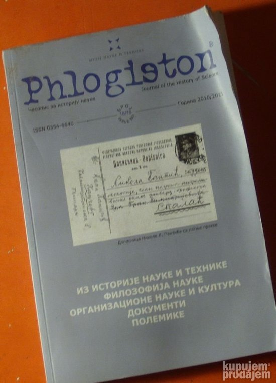 Phlogiston Flogiston 18/19