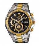 CASIO Edifice EFR-539SG-1A